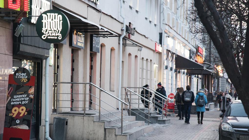 Коронавирус перемешал арендаторов в Екатеринбурге. Как выглядит стрит-ритейл после карантина