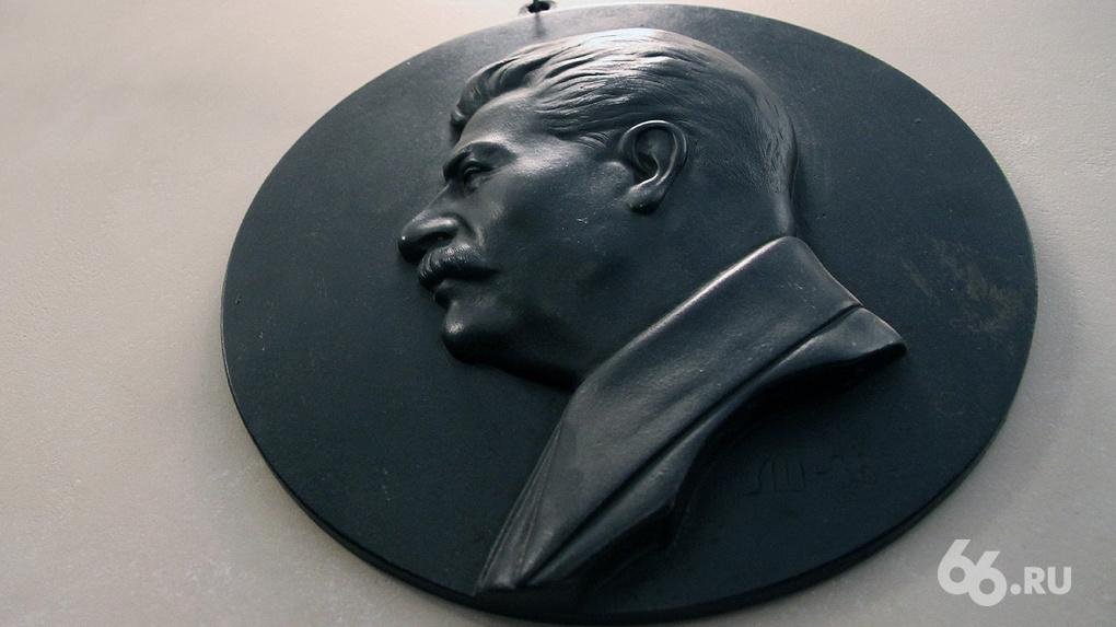 В Екатеринбурге день смерти Сталина отметят праздничным салютом. Губернатор не против
