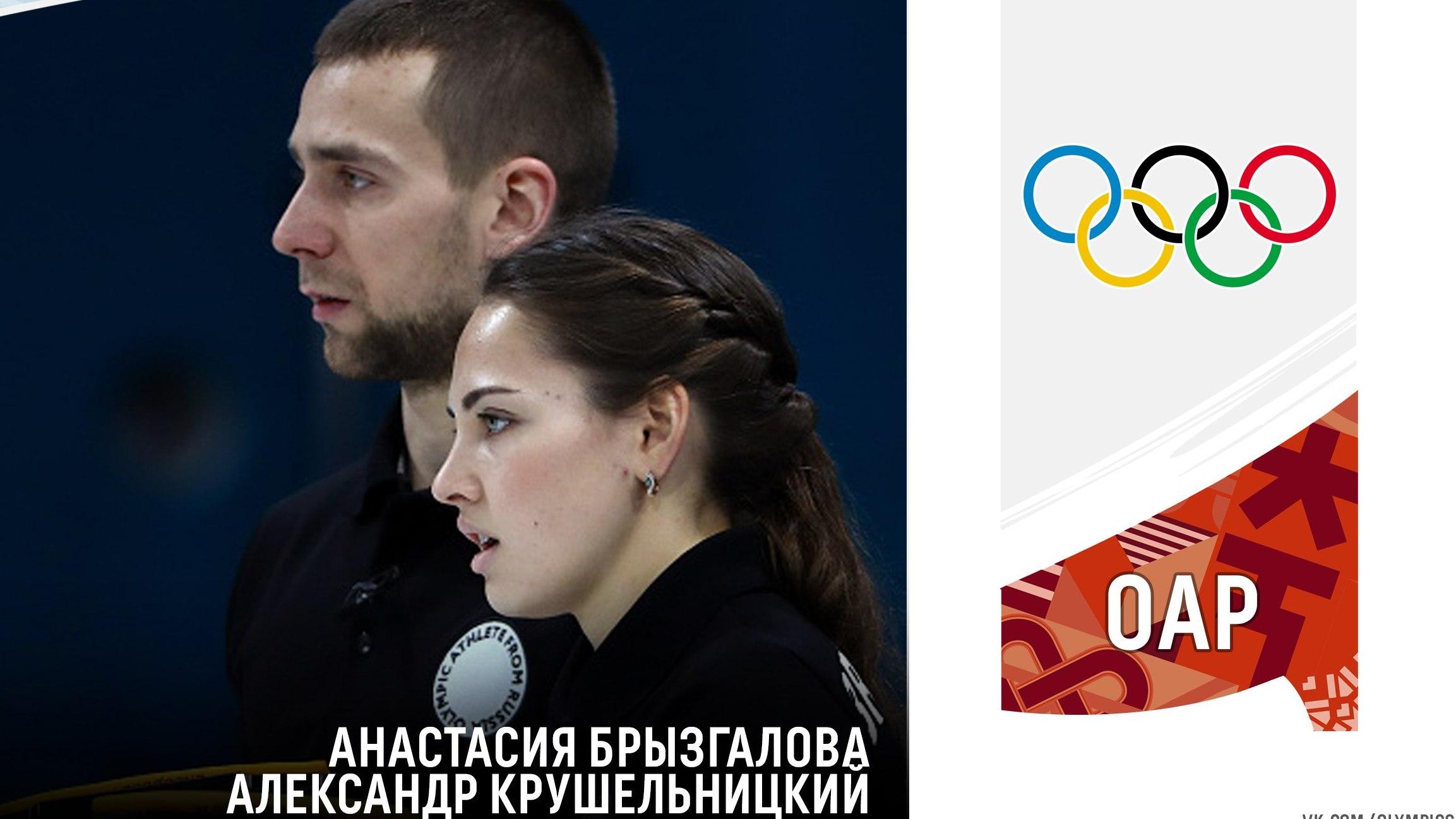 Керлингист Александр Крушельницкий уехал из Олимпийской деревни из-за допингового скандала