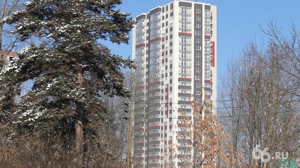 Екатеринбург обогнал Москву по высоте новостроек