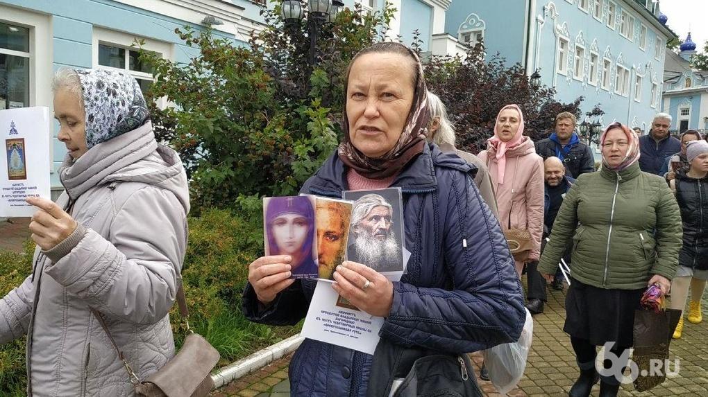 Схиигумен Сергий объявил передислокацию: верующих собирают в монастыре