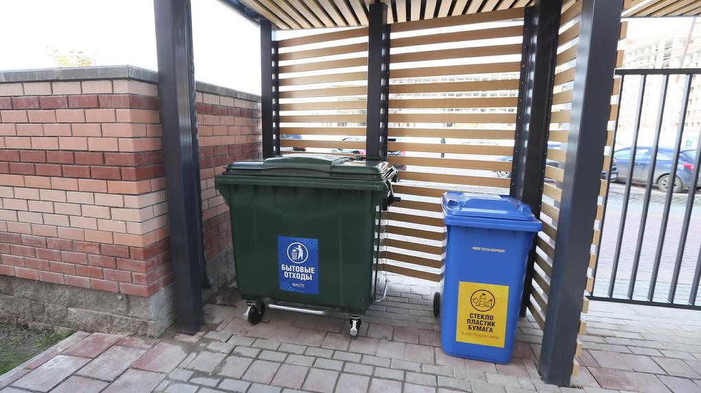В центре Екатеринбурга заработал мобильный пункт сбора опасных отходов
