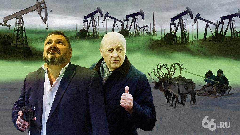 Мансийская республика. Как в девяностые Антон Баков и Эдуард Россель присоединяли нефтяные земли ХМАО