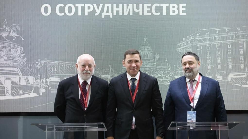 Куйвашев подписал с Вексельбергом соглашение о строительстве «второго Академического» на 290 тыс. жителей